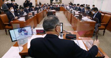 """농협 국회서 질타…""""LH 투기 세력 자금줄"""""""